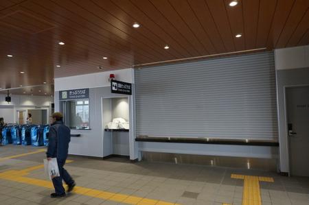 長尾駅内覧会130202-32