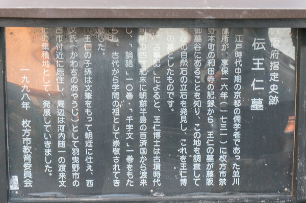 藤阪まちブラ-200