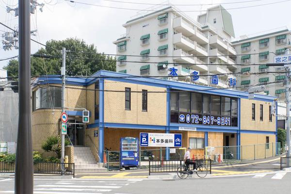 本多歯科-1608161
