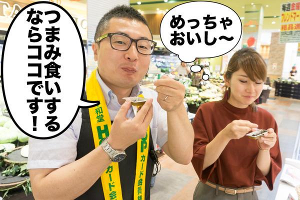 ニトリモール枚方フレンドマート-51