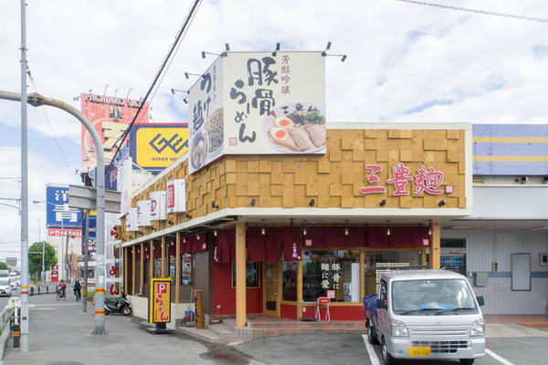 三豊麺グルメ-1709186