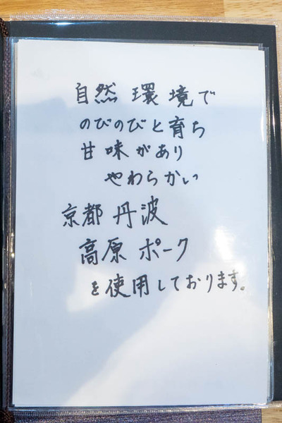 かつ-1911308