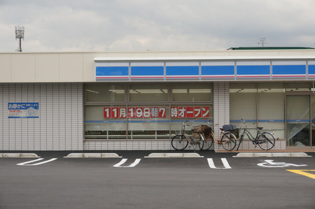 ローソン枚方春日西町一丁目店131112-05