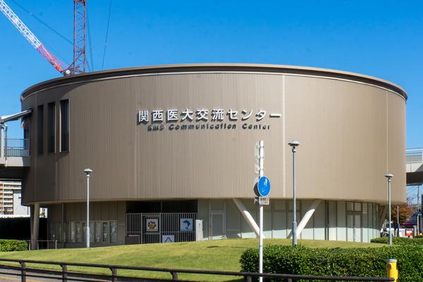 関西医大交流センター-1910281