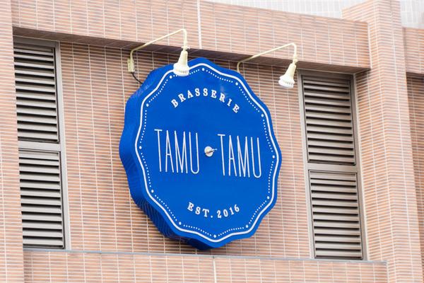 TAMUTAMU-16021301