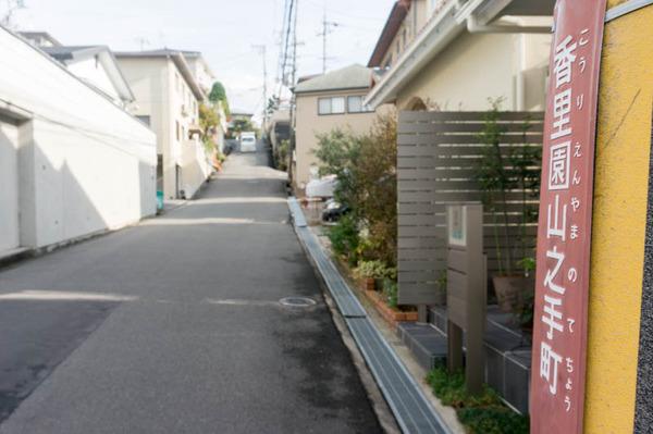 坂道サンタ-16120532