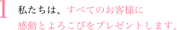 promise_text1