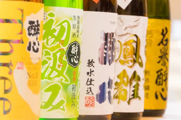 日本酒の会-19111422