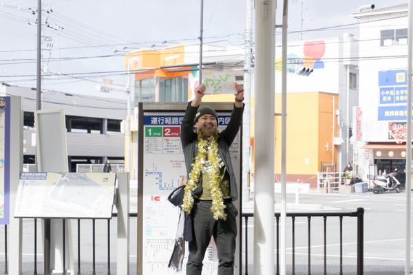 わらしべ長者長尾-17022134
