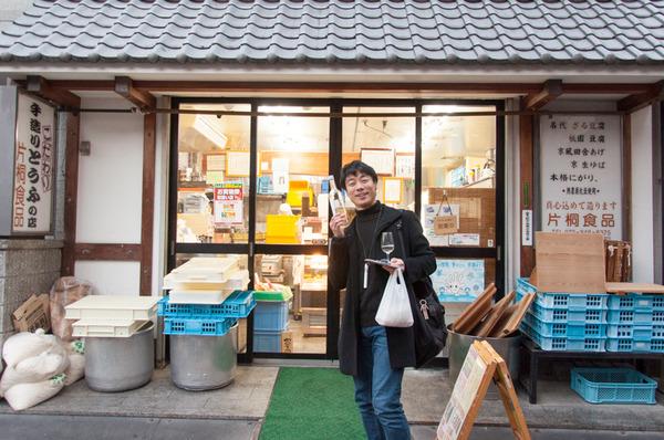宮之阪ワイン-163