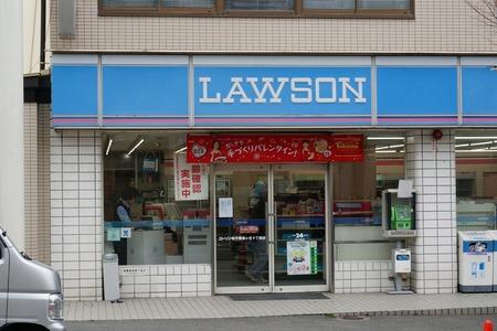 ローソン香里ヶ丘10丁目店130205-09