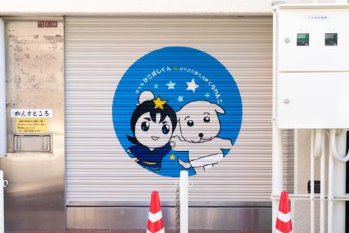 宮之阪-1411132