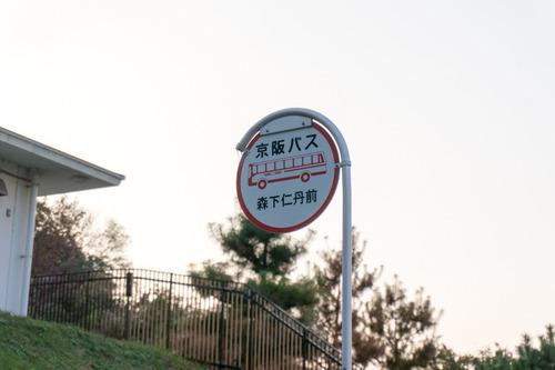 津田サイエンスヒルズ-236
