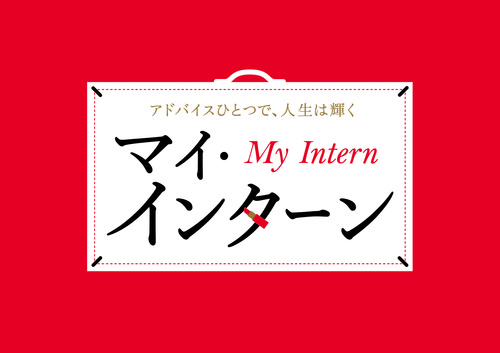myintern_logo_fixed2_red