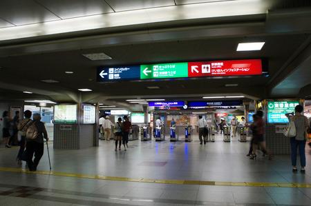 120926枚方市駅京都銀行ATM04