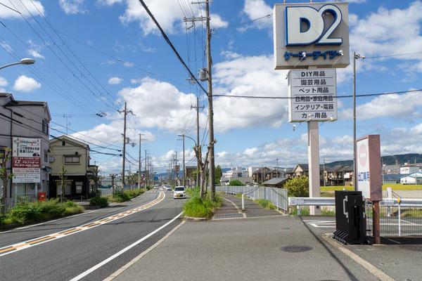 飲食店-2009287