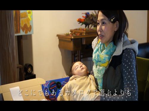 ヒラカタギフトセレクション動画-4