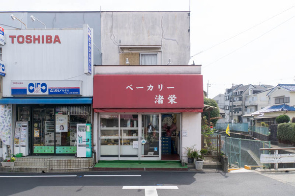 ベーカリー渚栄-1704053