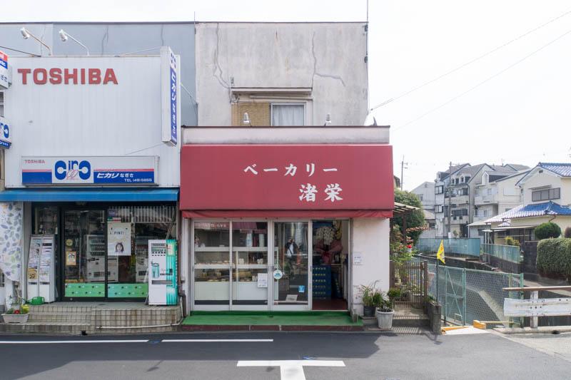岡田准一 豪邸
