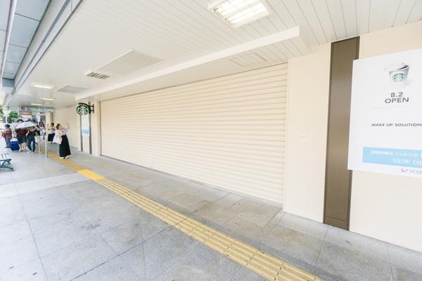 京阪百貨店-51