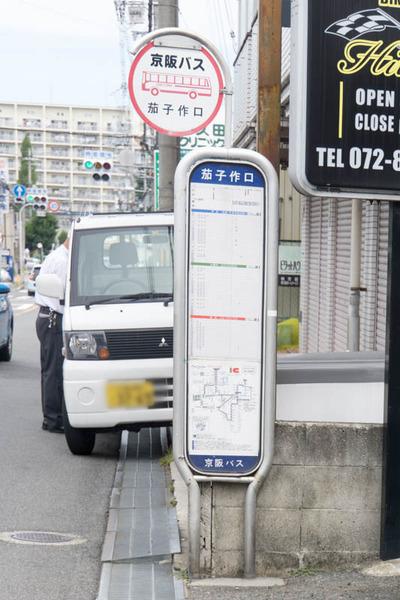 バス停-1709042
