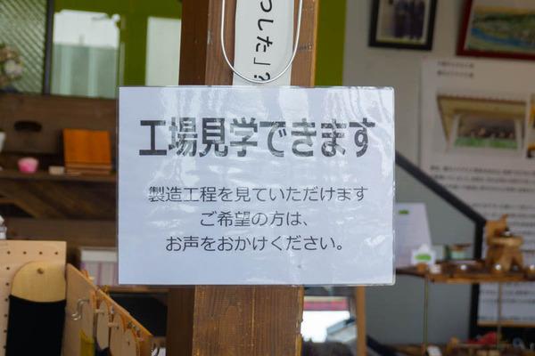 tutushita_通常_小-20210326-14