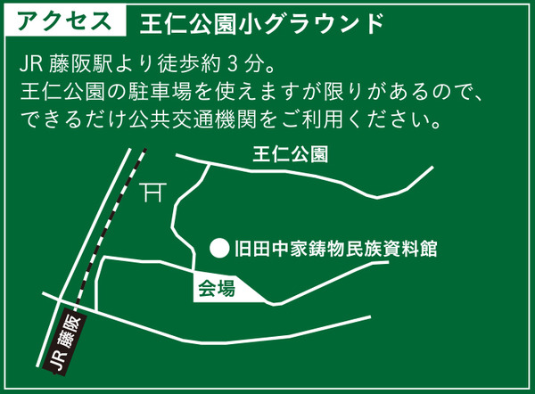 枚方_社会実験チラシ最終OL-2-7