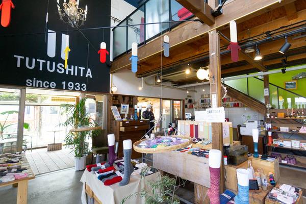 tutushita_広角_小-20210326-10