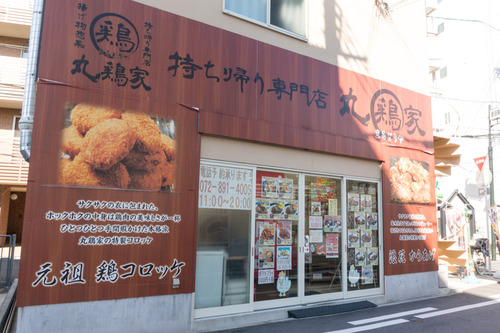 野村工務店星田賃貸-7