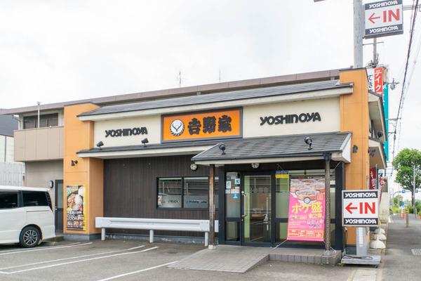 吉野家-2008035