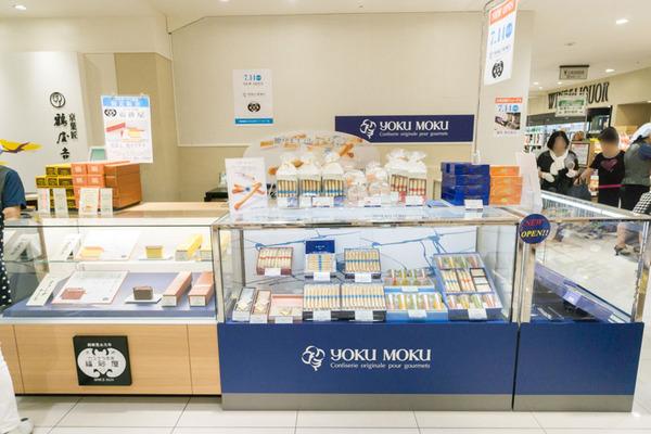 京阪百貨店-56