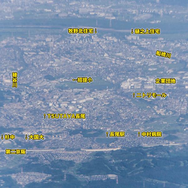 航空写真-16090211