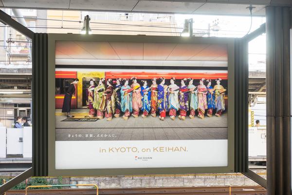 東京-190605130