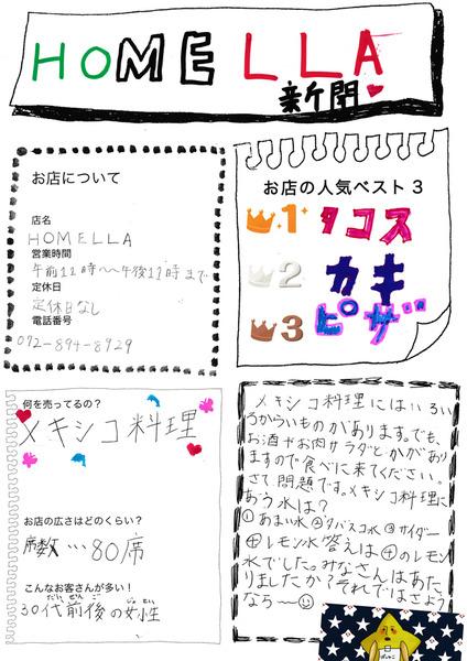 SCN_0028-2