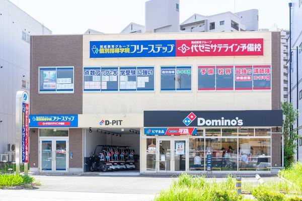 ドミノ・ピザ-2006294