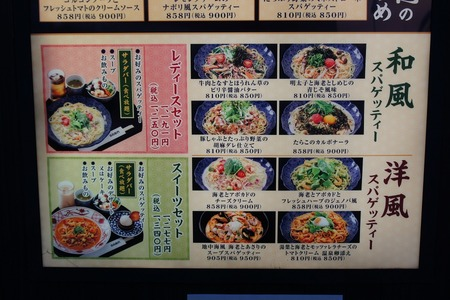 121031星乃珈琲店04