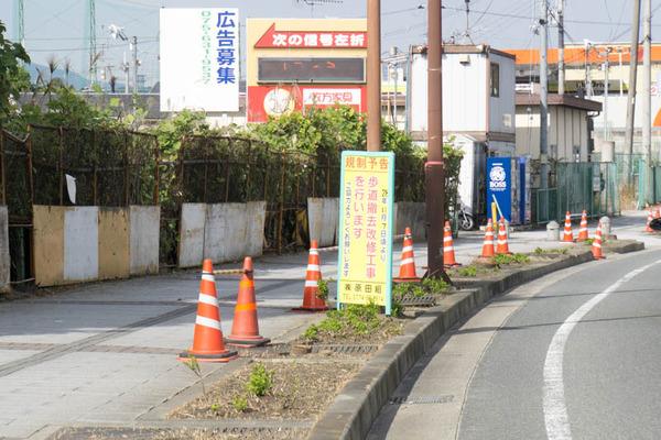 松井山手道路-1611103