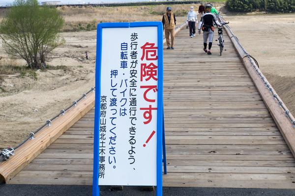 流れ橋-16032815