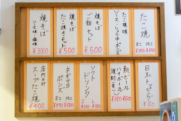 たくちゃん-1903085