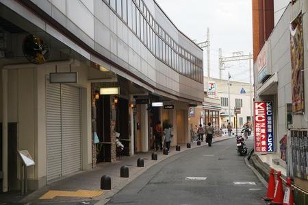 きゅうろく鉄板焼屋枚方店131104-03