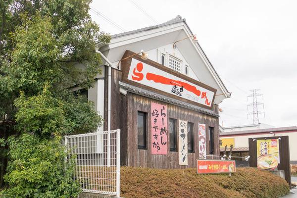麺恋家-1803084