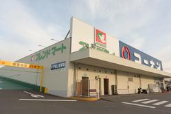 カツたべくらぶ-フレマ八幡一ノ坪店