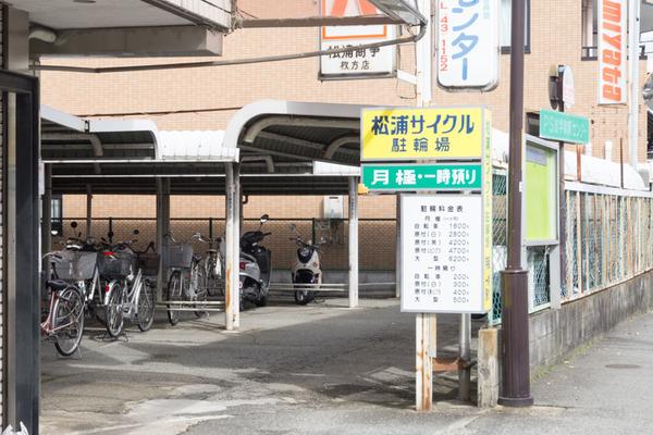 駐輪場-1610295