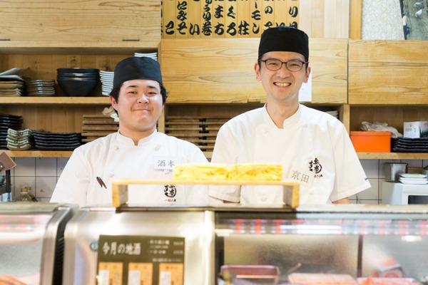 弁慶 東香里本店 寿司-12