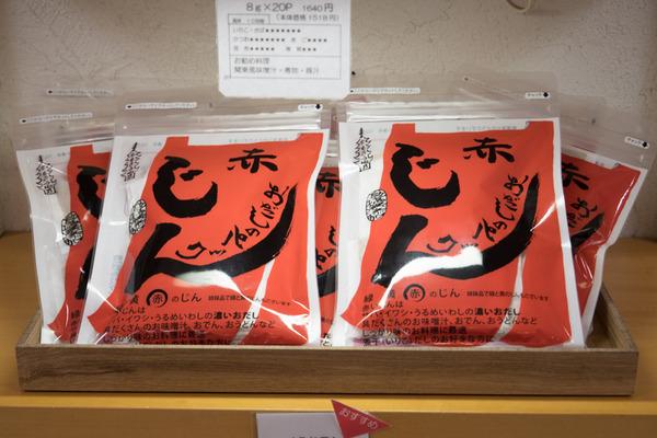 京阪百貨店_くらしのこみち_標準小-218