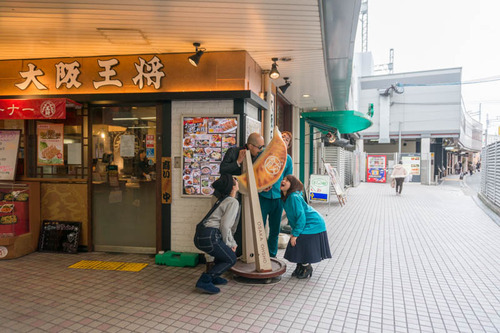 大阪王将食べ放題-57