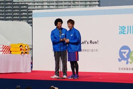 寛平マラソン130203-17
