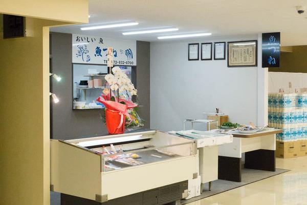 アートタウン香里-1809269