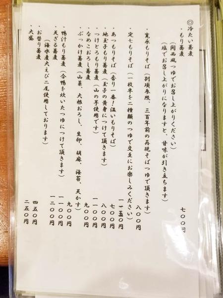 定七-1804221