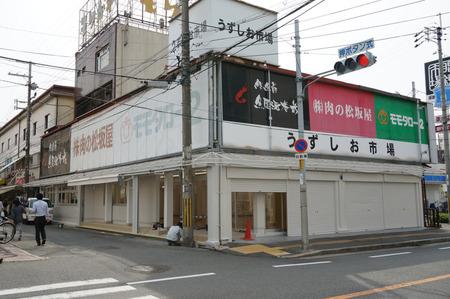 スギ薬局枚方北店130605-05
